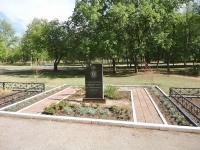 neighbour house: st. Gagarin. memorial Памяти чернобыльцев