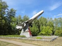 Otradny, st Leningradskaya. commemorative sign