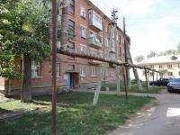 Отрадный, улица Гайдара, дом 29. многоквартирный дом