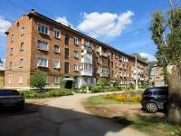 Отрадный, улица Гайдара, дом 31. многоквартирный дом