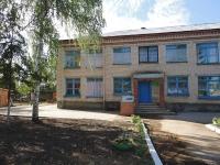 Отрадный, улица Гайдара, дом 32. детский сад №9