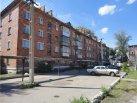 Отрадный, улица Гайдара, дом 37. многоквартирный дом
