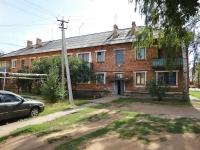 Отрадный, улица Гайдара, дом 40. многоквартирный дом