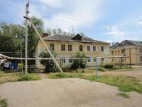 Отрадный, улица Гайдара, дом 44. многоквартирный дом
