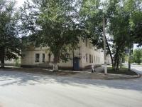 Отрадный, улица Гайдара, дом 46. многоквартирный дом