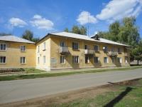Отрадный, улица Гайдара, дом 48. многоквартирный дом