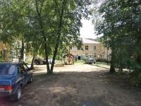 Otradny, Gaydar st, house 48. Apartment house