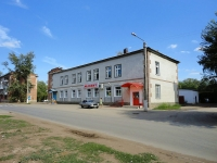 Отрадный, улица Гайдара, дом 49. школа творчества художественная школа