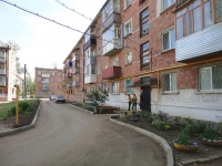 Отрадный, улица Гайдара, дом 50. многоквартирный дом