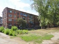 Отрадный, улица Гайдара, дом 60А. многоквартирный дом
