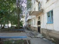 Otradny, Gaydar st, house 60Б. Apartment house