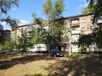 Otradny, Gaydar st, house 70А. Apartment house