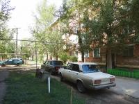 Otradny, Gaydar st, house 70. Apartment house