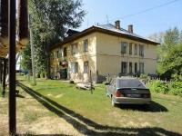 Отрадный, улица Зои Космодемьянской, дом 5. многоквартирный дом