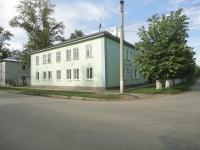 Отрадный, улица Комсомольская, дом 1. многоквартирный дом