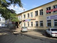 Отрадный, улица Комсомольская, дом 7. офисное здание