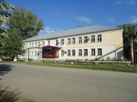 Otradny, governing bodies Отрадненское управление Пенсионного фонда РФ, Komsomolskaya st, house 9