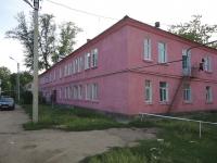 Отрадный, улица Комсомольская, дом 11. многоквартирный дом
