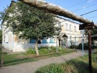 Отрадный, улица Комсомольская, дом 18. многоквартирный дом