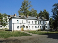 Otradny, Lenin st, house 6. Apartment house