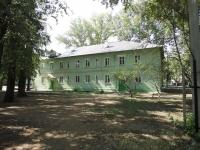 Отрадный, улица Ленина, дом 13. многоквартирный дом