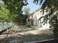 Otradny, Lenin st, house 15. rehabilitation center