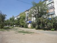 Отрадный, улица Ленина, дом 22. многоквартирный дом