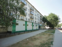 Otradny, Lenin st, house 22. Apartment house