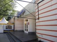 奧特拉德内, Lenin st, 房屋 24. 咖啡馆/酒吧