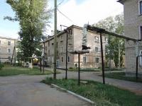 Отрадный, Ленина ул, дом 35