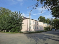 Otradny, Lenin st, house 43. Apartment house