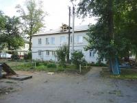 Отрадный, Ленина ул, дом 47