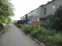 Otradny, Lenin st, house 48А. Apartment house
