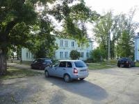 Отрадный, Ленина ул, дом 49
