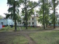 Отрадный, Ленина ул, дом 53