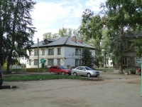 Otradny, Lenin st, house 60. Apartment house