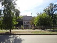 Отрадный, больница Отрадненская городская больница, улица Ленина, дом 61