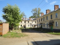 neighbour house: st. Lenin, house 67. Apartment house