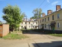Отрадный, Ленина ул, дом 67