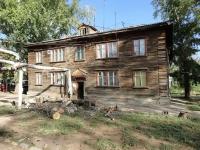 Отрадный, улица Ленина, дом 70А. многоквартирный дом