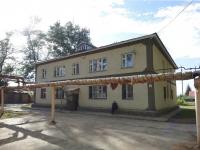 Otradny, Lenin st, house 72А. Apartment house
