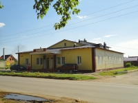 Otradny, Social and welfare services Баня, Lenin st, house 81