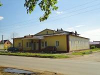 Otradny, Social and welfare services Баня, Lenin st, house 81