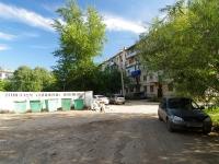 Отрадный, Ленина ул, дом 3