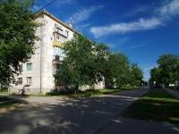 Отрадный, улица Ленина, дом 3. многоквартирный дом