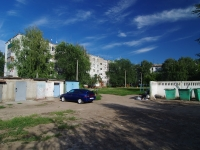 Отрадный, улица Ленина, дом 3А. многоквартирный дом