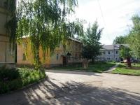 Отрадный, Ленина ул, дом 5
