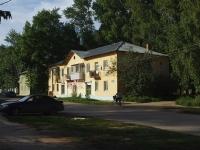 Otradny, Lenin st, house 11. Apartment house