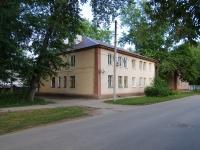 Отрадный, улица Ленина, дом 19. многоквартирный дом