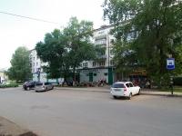 Отрадный, Ленина ул, дом 22